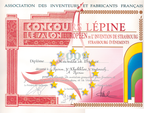 СONCOURS LEPINE 2009